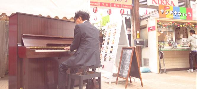 商店街のピアノ