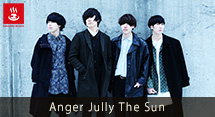 Anger Jully The Sun
