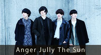 Anger Jully The Sun