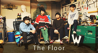 The_floor